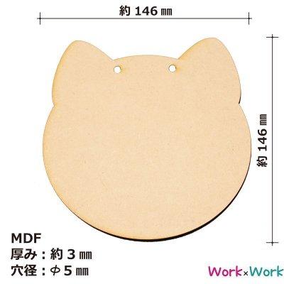 画像1: MDFボード 「ねこ」