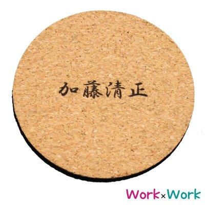 画像2: 家紋コースター 加藤清正