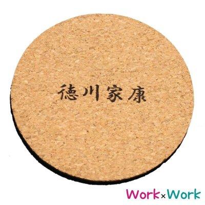 画像2: 家紋コースター 徳川家康