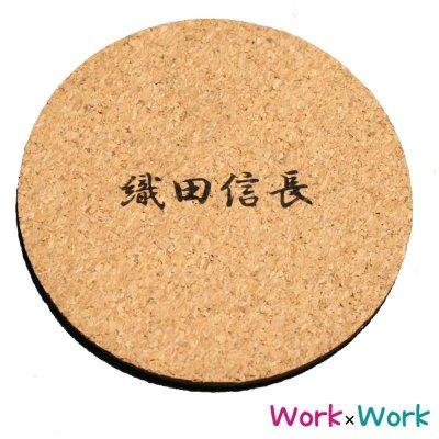 画像2: 家紋コースター 織田信長