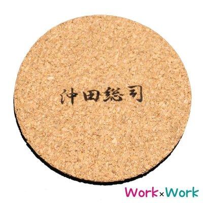 画像2: 家紋コースター沖田総司