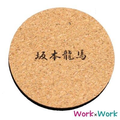画像2: 家紋コースター坂本龍馬
