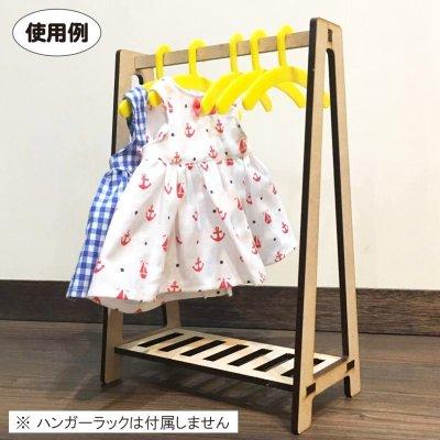 画像3: 人形用ハンガー 黄色(アクリル2mm) 5本セット