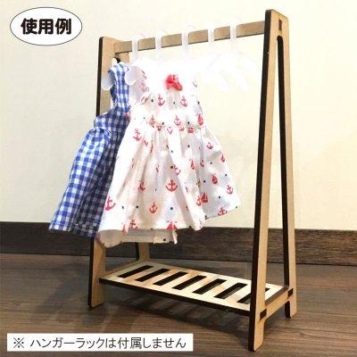 画像3: 人形用ハンガー 乳白色(アクリル2mm) 5本セット