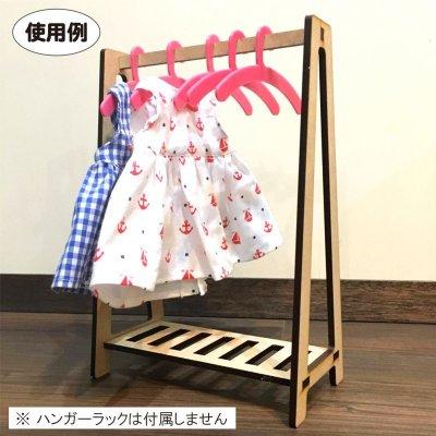 画像3: 人形用ハンガー ピンク色(アクリル2mm) 5本セット