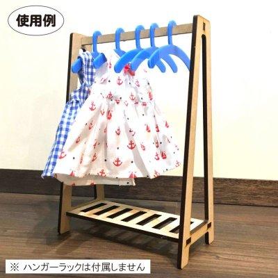 画像3: 人形用ハンガー 青色(アクリル2mm) 5本セット