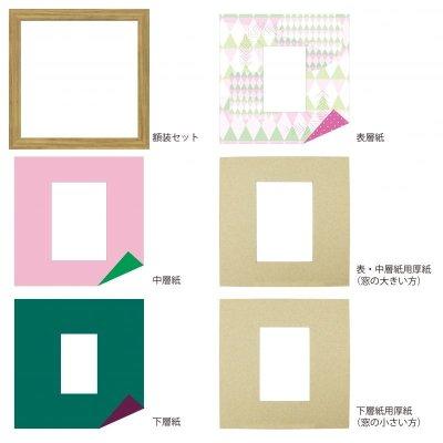 画像4: L版写真 三角形 幾何学×ドット R