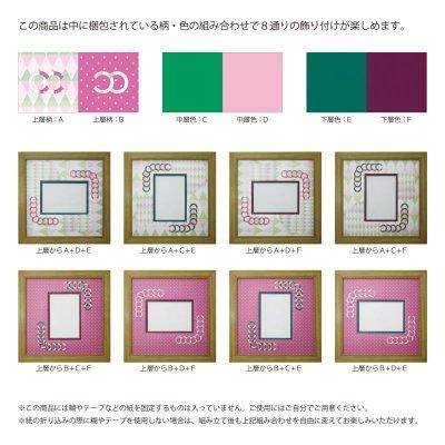 画像2: L版写真 円形 幾何学×ドット R