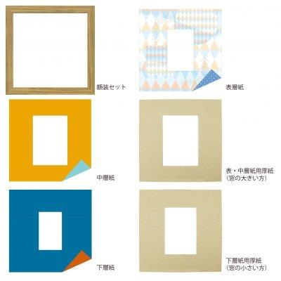 画像4: L版写真 三角形 幾何学×ドット B