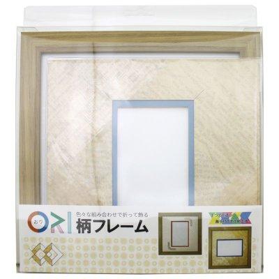 画像3: ポストカード 三角形 古紙風×小紋 Y
