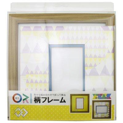 画像3: ポストカード 三角形 幾何学×ドット Y