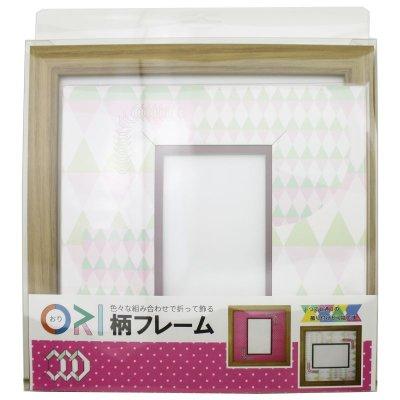 画像3: ポストカード 台形 幾何学×ドット R