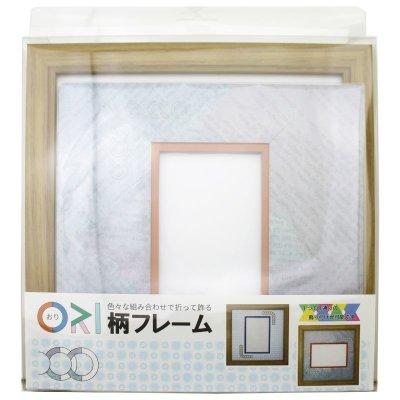 画像3: ポストカード 円形 古紙風×小紋 B