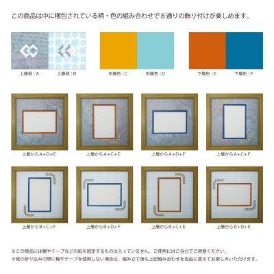 画像2: ポストカード 三角形 古紙風×小紋 B