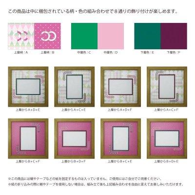 画像2: ポストカード 円形 幾何学×ドット R
