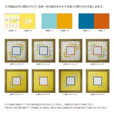 画像2: スクエア79 三角形 幾何学×ドット Y