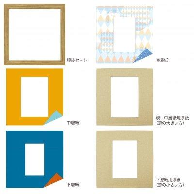 画像4: ポストカード 台形 幾何学×ドット B