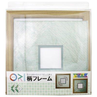 画像3: スクエア79 三角形 古紙風×小紋 G