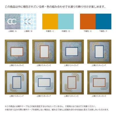 画像2: L版写真 円形 古紙風×小紋 B
