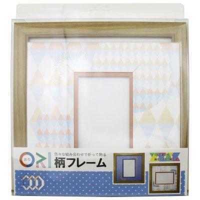 画像3: ポストカード 台形 幾何学×ドット B