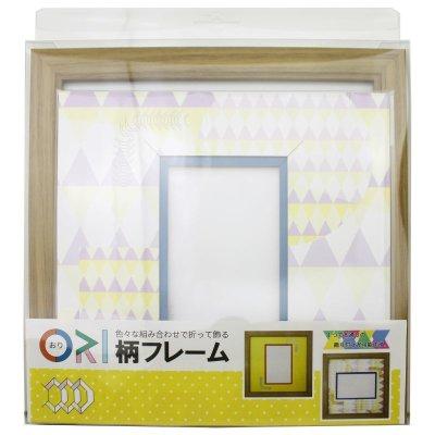 画像3: ポストカード 台形 幾何学×ドット Y
