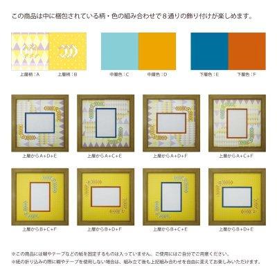 画像2: L版写真 台形 幾何学×ドット Y