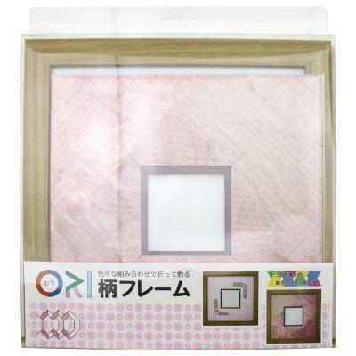 画像3: スクエア79 台形 古紙風×小紋 R