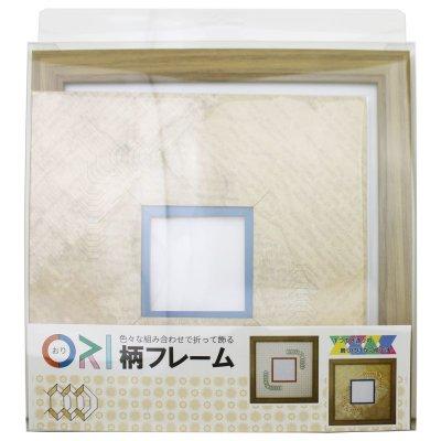画像3: スクエア79 台形 古紙風×小紋 Y