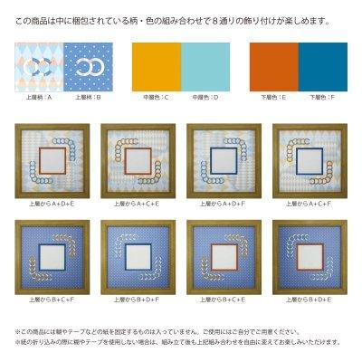 画像2: スクエア79 円形 幾何学×ドット B