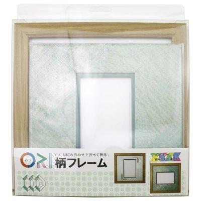 画像3: ポストカード 台形 古紙風×小紋 G