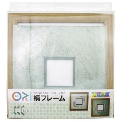 画像3: スクエア79 台形 古紙風×小紋 G