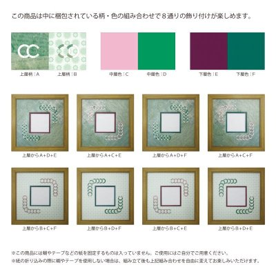 画像2: スクエア79 円形 古紙風×小紋 G
