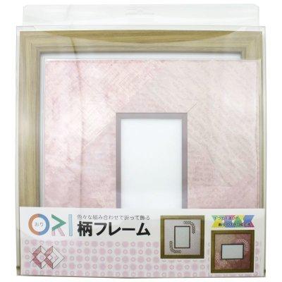 画像3: L版写真 三角形 古紙風×小紋 R