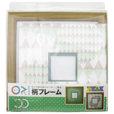 画像3: スクエア79 円形 幾何学×ドット G