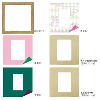 画像4: ポストカード 円形 幾何学×ドット R