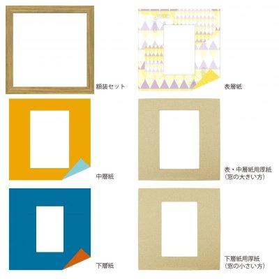 画像4: ポストカード 台形 幾何学×ドット Y