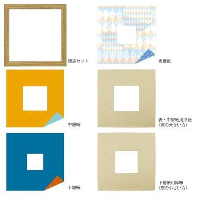 画像4: スクエア79 円形 幾何学×ドット B