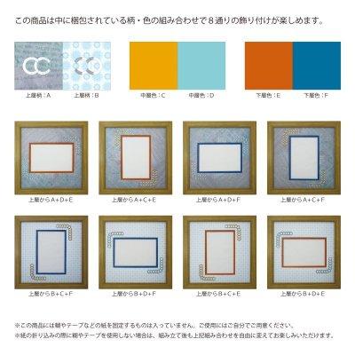 画像2: ポストカード 円形 古紙風×小紋 B