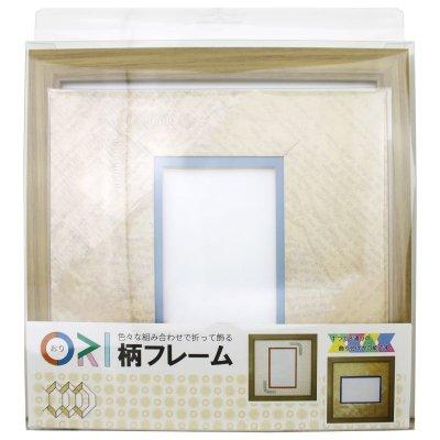 画像3: ポストカード 台形 古紙風×小紋 Y