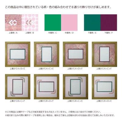 画像2: ポストカード 三角形 古紙風×小紋 R