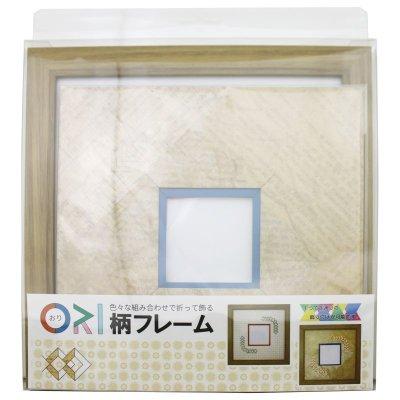 画像3: スクエア79 三角形 古紙風×小紋 Y