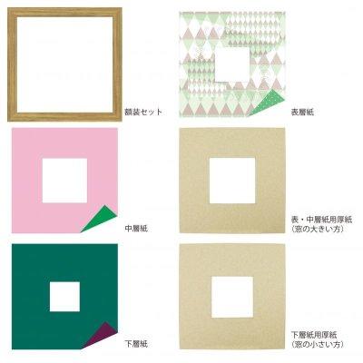 画像4: スクエア79 円形 幾何学×ドット G