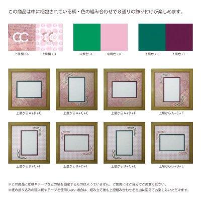 画像2: ポストカード 円形 古紙風×小紋 R