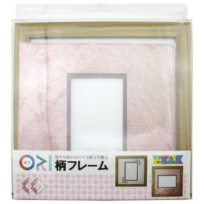 画像3: ポストカード 三角形 古紙風×小紋 R