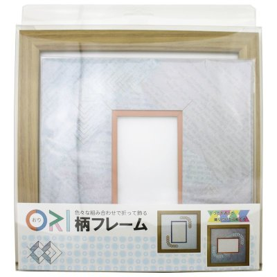 画像3: L版写真 三角形 古紙風×小紋 B