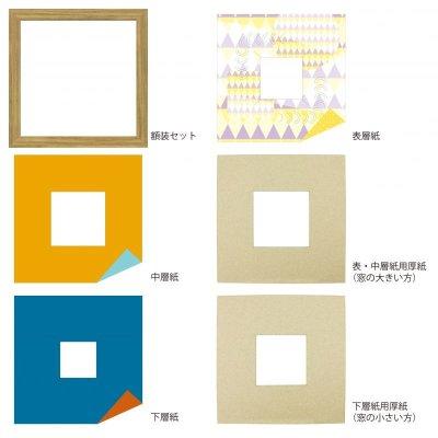 画像4: スクエア79 円形 幾何学×ドット Y
