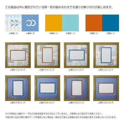 画像2: ポストカード 円形 幾何学×ドット B