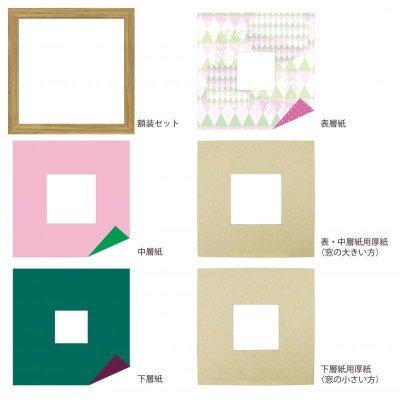 画像4: スクエア79 円形 幾何学×ドット R