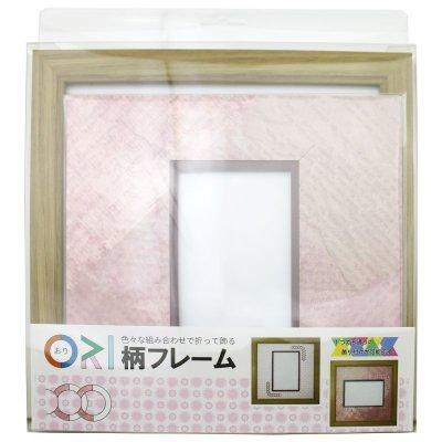 画像3: ポストカード 円形 古紙風×小紋 R