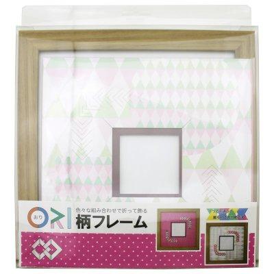 画像3: スクエア79 三角形 幾何学×ドット R
